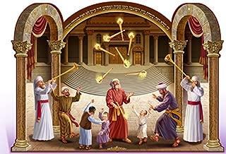 3 D Simchas Bais Hashoeiva Sukkah Poster