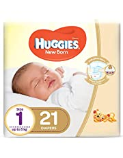 Huggies New Born, Size 1, 0-5 kg, 21 Diapers