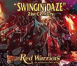 SWINGIN' DAZE 21st Century(2CD)