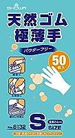 ショーワグローブ 【使いきり手袋】 No.8132 天然ゴム極薄手 50枚入 Sサイズ 1函