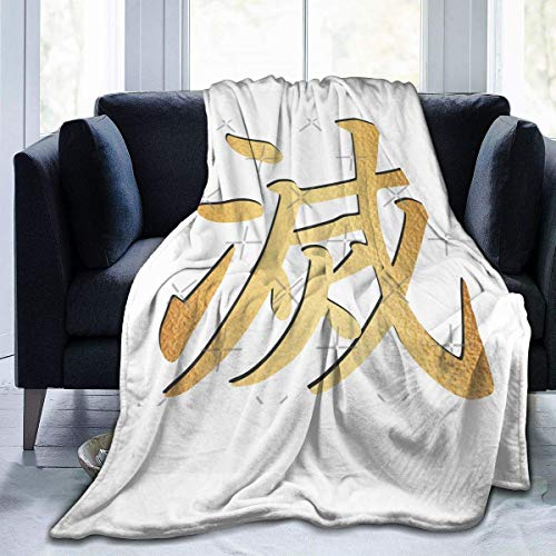 Demon Slayer KNY Hot Anime Manga Battle Damaged Destroy Kanji Manta de franela ultra suave, manta de forro polar de microfibra duradera, perfecta para sofá cama de 200 x 152 cm