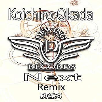 Next (Remix)