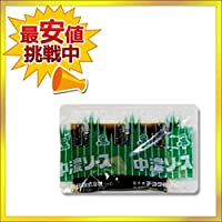 中濃ソース 小袋タイプ 10g×250袋 /チヨダ(1缶)
