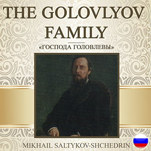 The Golovlyov Family (Russian Edition) cover art