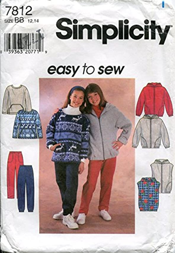 Simplicity Pattern 7812 ~ Girls' Jacket or Vest, Top and Pants ~ Sizes 12, 14