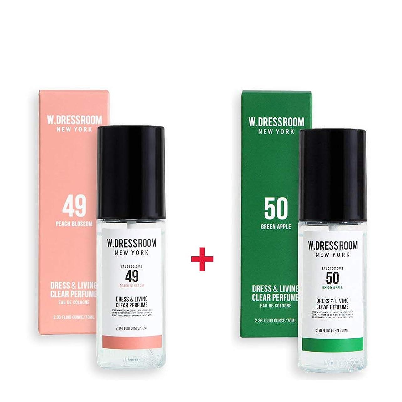 目を覚ます車とんでもないW.DRESSROOM Dress & Living Clear Perfume 70ml (No 49 Peach Blossom)+(No 50 Green Apple)