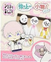 続『刀剣乱舞-花丸-』指の上の小物! vol.2 BOX