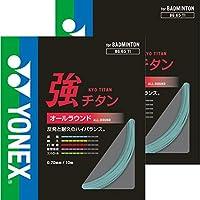 YONEX(ヨネックス) 強チタンBG65TI バトミントン用 単張りガット×2張りセット ゲージ0.70mm ペパーミント BG65TI-190-2SET
