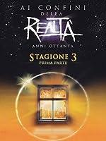 Ai Confini Della Realta' - Gli Anni 80 - Stagione 03 #01 (4 Dvd) [Italian Edition]
