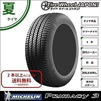 Michelin ( 米其林 ) Primacy ( プライマシー ) 3195/ 50r16xl 706600