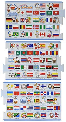 パノラマパズル 世界の国旗 23-42