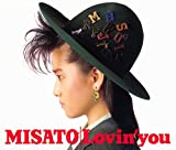Lovin' you -30th Anniversary Edition- - 渡辺 美里