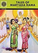 Tales Of Maryada Rama