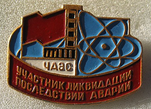 Chernobyl Liquidator Disaster USSR Soviet Union Russian Ukrainian Nuclear Tragedy ecological catastrophy Pin Badge