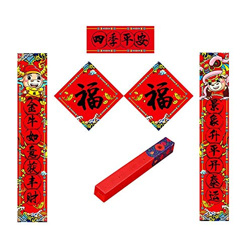 "Chris.W Spring Festival Couplet Set 2021 Traditional Chinese New Year Paintings and Couplets Decorations Fu Chinese Character Card Chinese Duilian Chun Lian (46.5"" x 8"")"