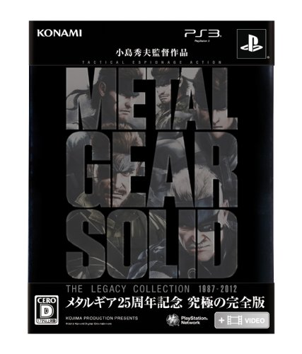Metal Gear Solid Legacy Collection (japan import)