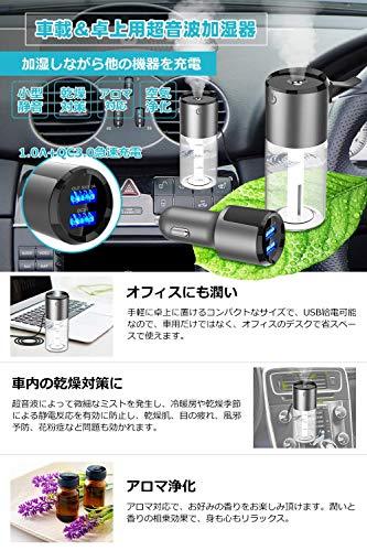 Endosy『車載&卓上用超音波加湿器』