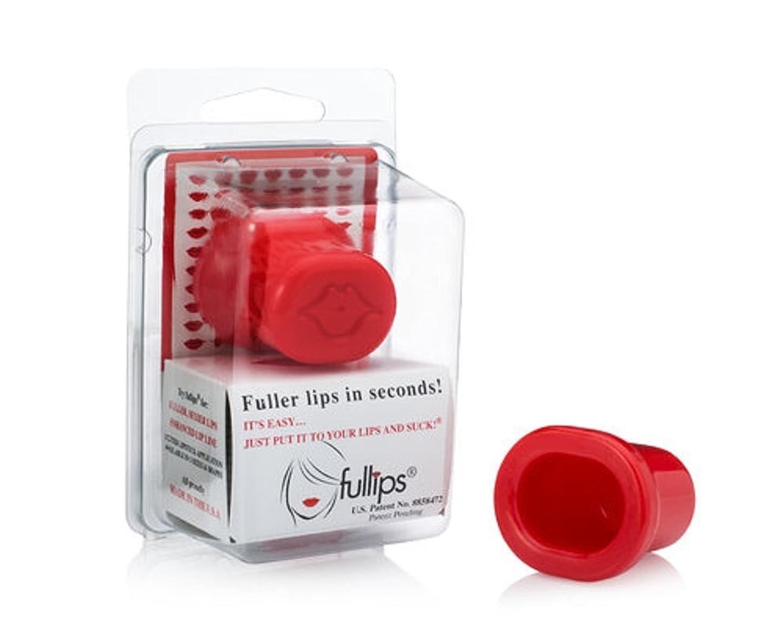 沈黙満足できる殺人Fullips Lip enhancers フルリップス リップ エンハンサー (スモール(楕円形))