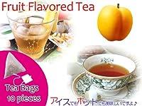 【本格】紅茶 ほんのり香るアプリコット・フルーツ・フレーバード・ティーバッグ 10個