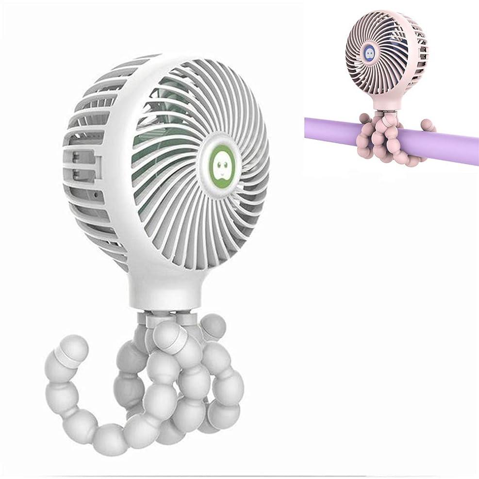 アレルギー北いつかミニポータブルベビーカーファンポータブルデスクパーソナルポータブルベビーベッド換気扇冷却ファン付きUSB充電式バッテリー,Silver