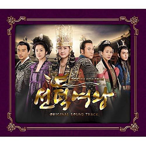 Queen Seon Deok OST