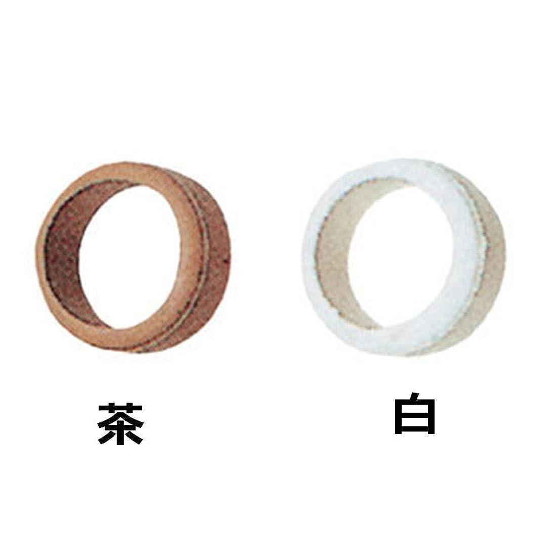 男やもめ娯楽靴下木刀 鍔止め ツバ止めゴム(白、茶) Rubber Tsubadome for Bokken (White,Brown)