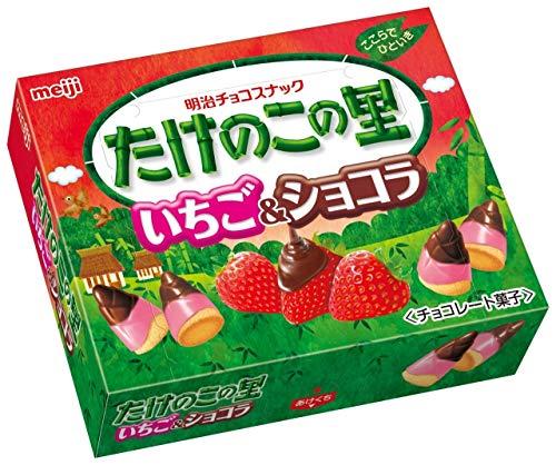 明治 たけのこの里いちご&ショコラ 61g ×10箱