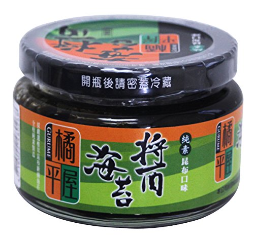 Seaweed Paste for rice or Sushi - Original 145g (Pack of 3)