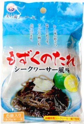 もずくのタレ 小袋パック 120g(20g×6袋)×8袋 丸昇物産 シークワーサー果汁入りのさっぱりとしたモズクのたれ 使い切りタイプでいつでも便利 もずくサラダや和え物にも