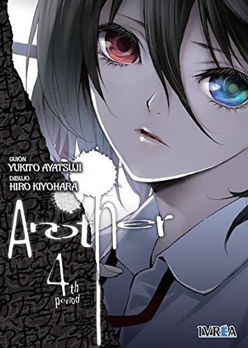 Another 4 (Seinen - Another)