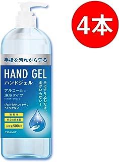 TOAMIT(東亜産業) アルコール洗浄タイプハンドジェル 500ml 4本