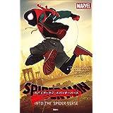 スパイダーマン:スパイダーバース (ディズニーストーリーブック)