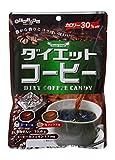 扇雀飴 ダイエットコーヒー 80g