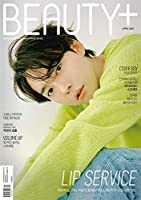 韓国雑誌 BEAUTY+(ビューティプル) 2020年 4月号 (WINNERのキム・ジヌ表紙 A TYPE) ★★Kstargate限定★★