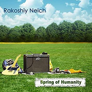 Spring of Humanity