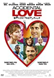 世界にひとつのロマンティック [DVD] image