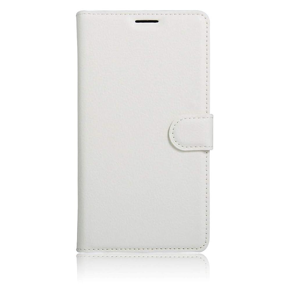 インフルエンザチョーク話をするWTYD 電話アクセサリー Huawei nova Litchiテクスチャー用ホルダー&カードスロット&ウォレット付き水平フリップレザーケース 電話使用 (Color : 白)