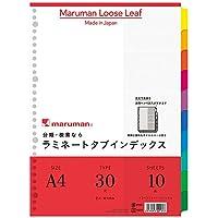 マルマン ラミネートタブインデックス A4タテ LT4010 【10組セット】