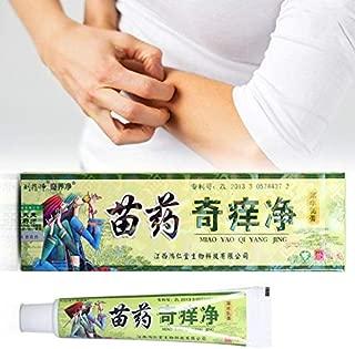 Body Psoriasis Dermatitis Eczema Pruritus Psoriasis Skin Problems China traditional medecine paste Creams Psoriasis Cream