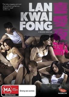Lan Kwai Fong [ NON-USA FORMAT, PAL, Reg.4 Import - Australia ]