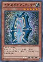 遊戯王 LVAL-JP008-N 《先史遺産モアイキャリア》 Normal