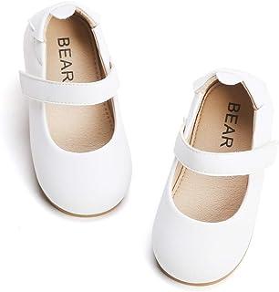 [Bear Mall] ガールズドレスシューズ 女の子 フォーマルベビー靴 キッズ 子供 13cm-16.5cm 滑り止め 柔らかい 履きやすい プリンセス風 七五三 結婚式 入園式 発表会 プレゼント ホワイト/ピンク/ゴールド