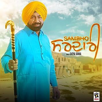 Sambho Sardari