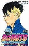 BORUTO—ボルト— 7 —NARUTO NEXT GENERATIONS— (ジャンプコミックス)