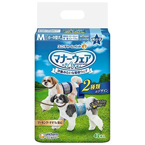 マナーウェア 男の子用 Mサイズ 小〜中型犬用 42枚×8袋