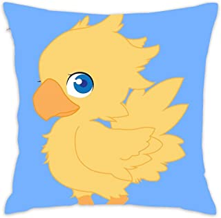 Hotcool-pillowcase Chocobo Throw Pillow Case Cushion Cover for Home Decor Bedroom Sofa and Car, 18 X 18 inches