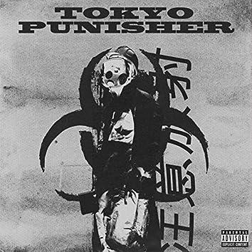 Tokyo Punisher