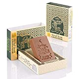 Dakka Kadima Original Aleppo Seife Premium Edition (All Maddena Perfume)