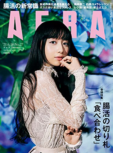 AERA6/14号