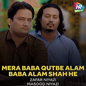 Mera Baba Qutbe Alam Baba Alam Shah He
